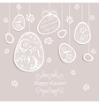 Card with painted egg vector