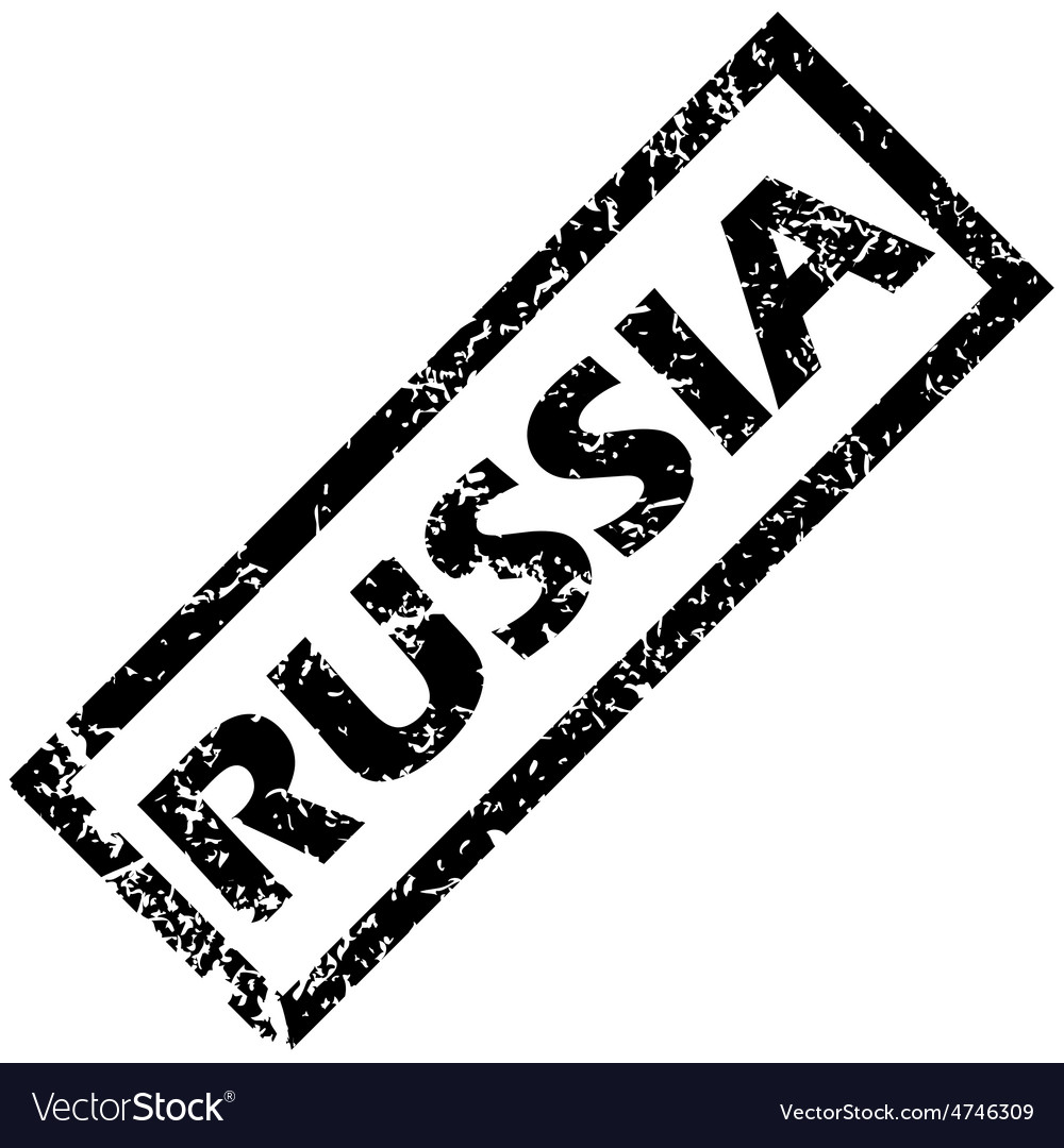 Russia stamp vector | Price: 1 Credit (USD $1)