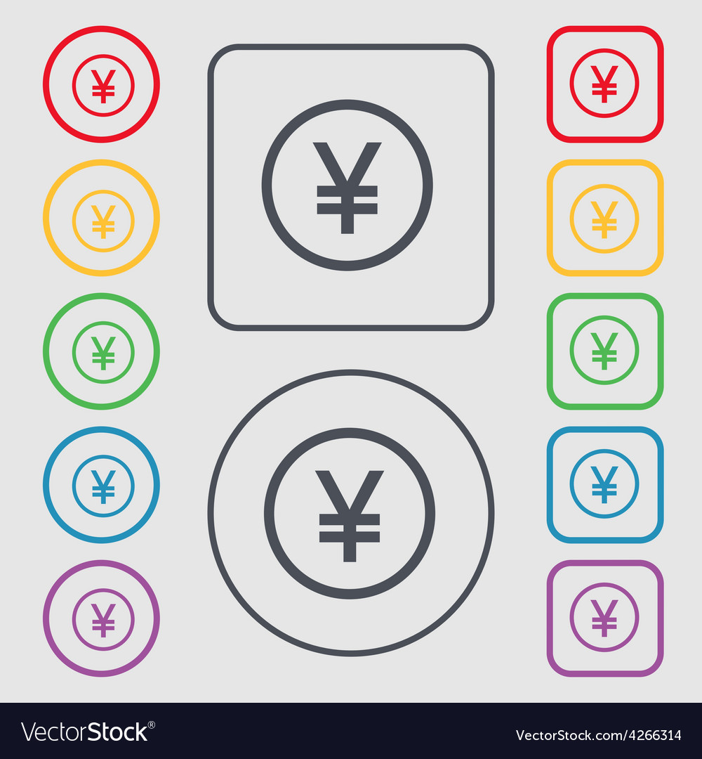 Japanese yuan icon sign symbol on the round and vector | Price: 1 Credit (USD $1)