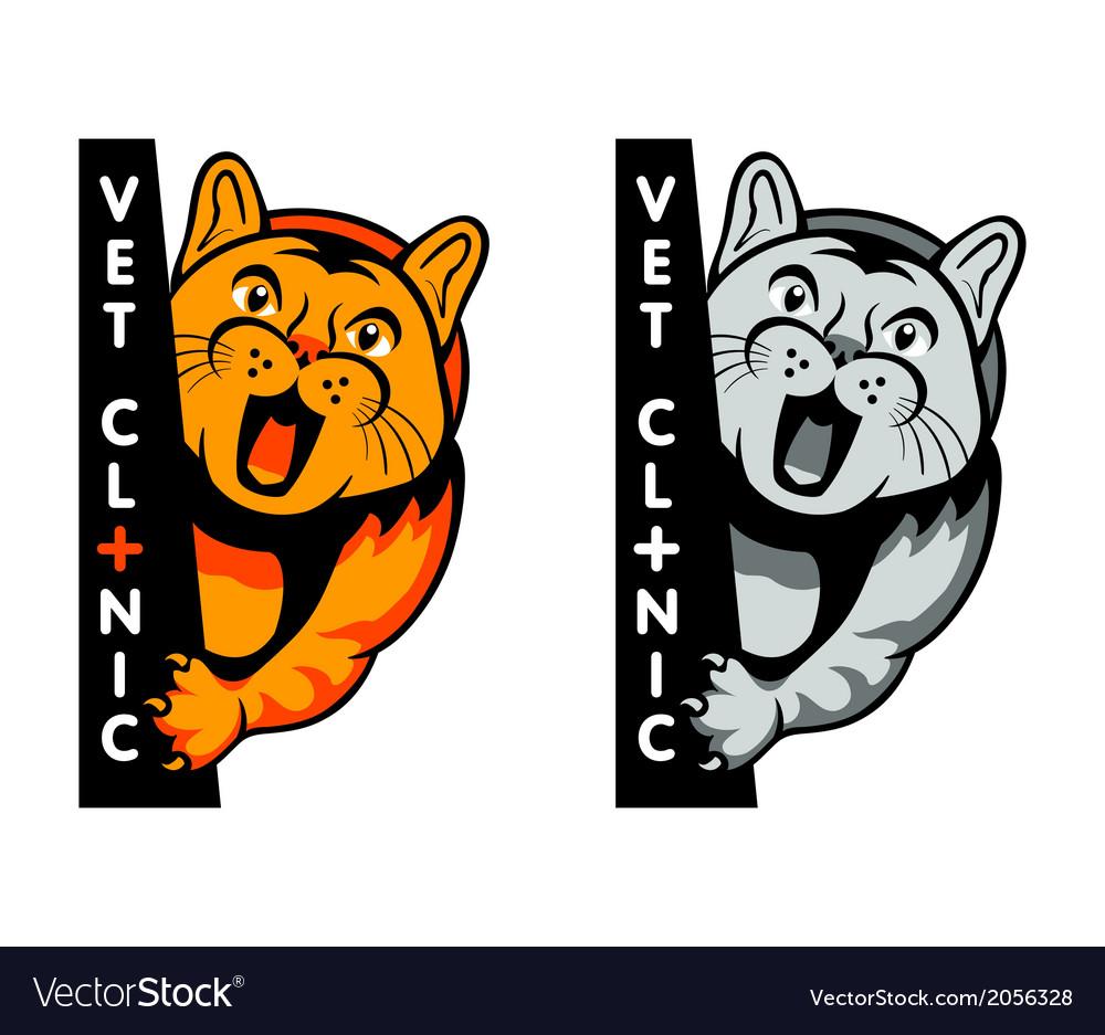 Vet clinic symbol vector | Price: 1 Credit (USD $1)