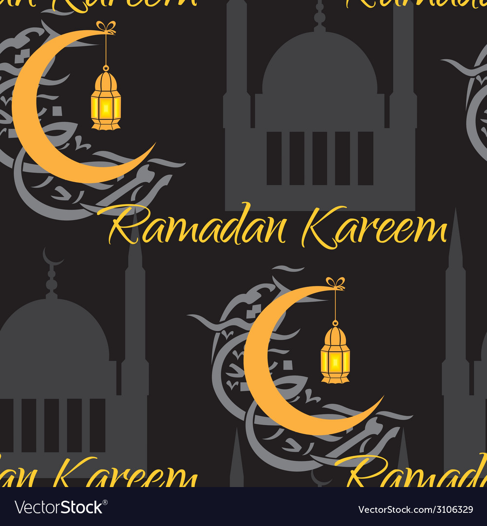 Crescent and lantern to light the holy muslim vector | Price: 1 Credit (USD $1)
