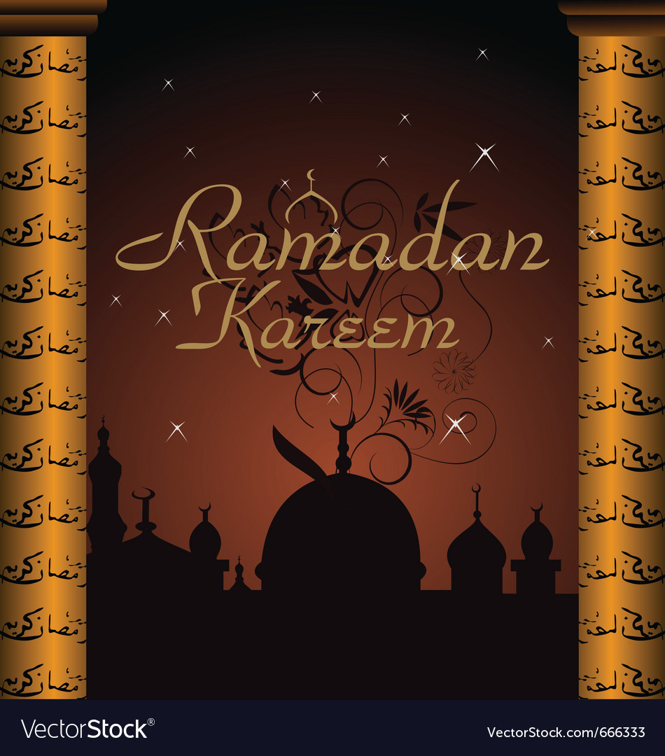 Ramazan celebration vector | Price: 1 Credit (USD $1)