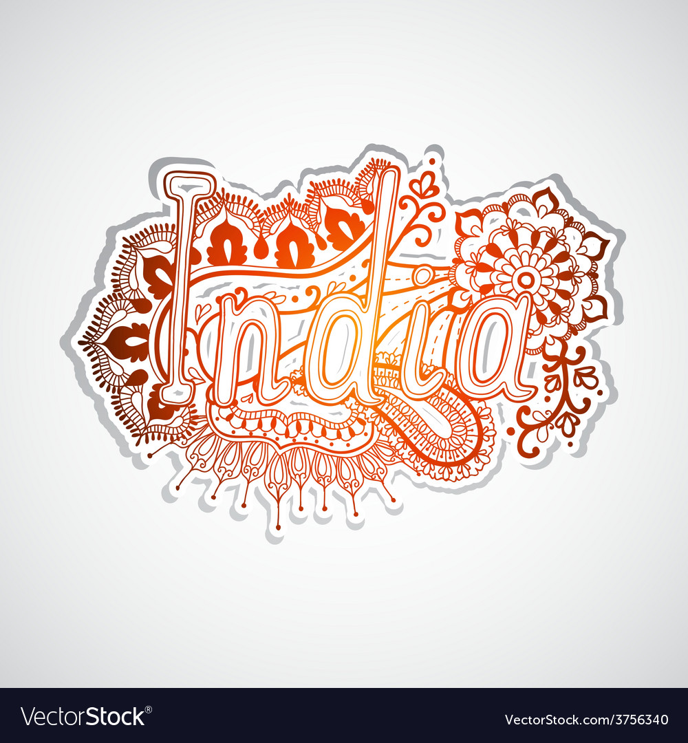 India traditional mandala template lace pattern vector | Price: 1 Credit (USD $1)