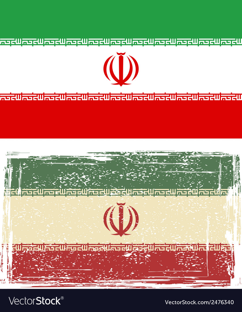 Iranian grunge flag vector | Price: 1 Credit (USD $1)