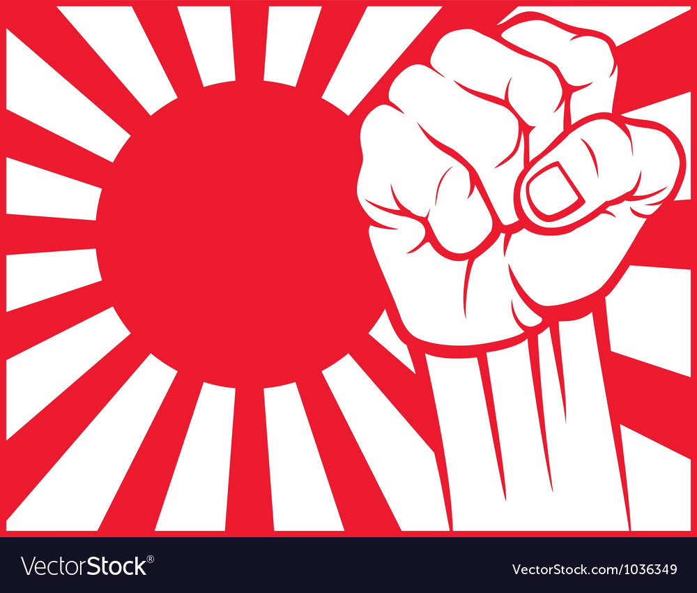 Japan vector | Price: 1 Credit (USD $1)