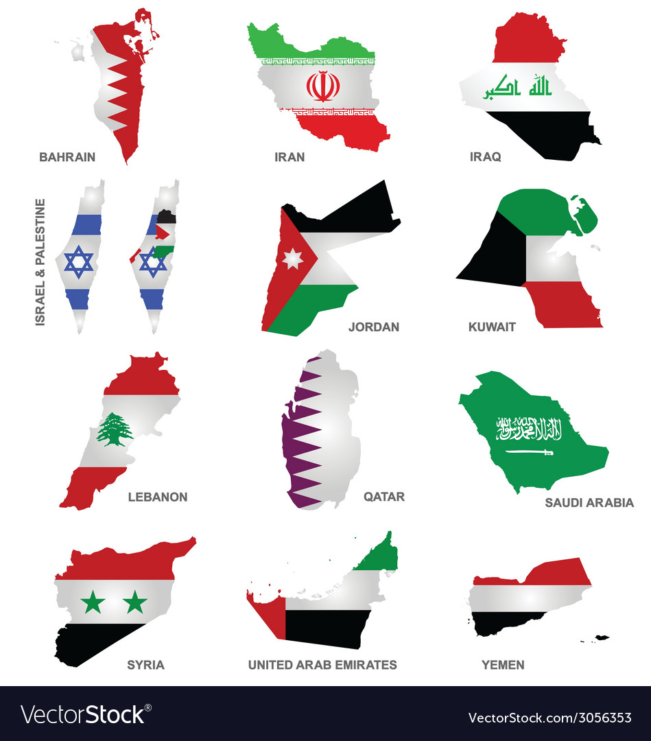 Gulf state flags vector | Price: 1 Credit (USD $1)