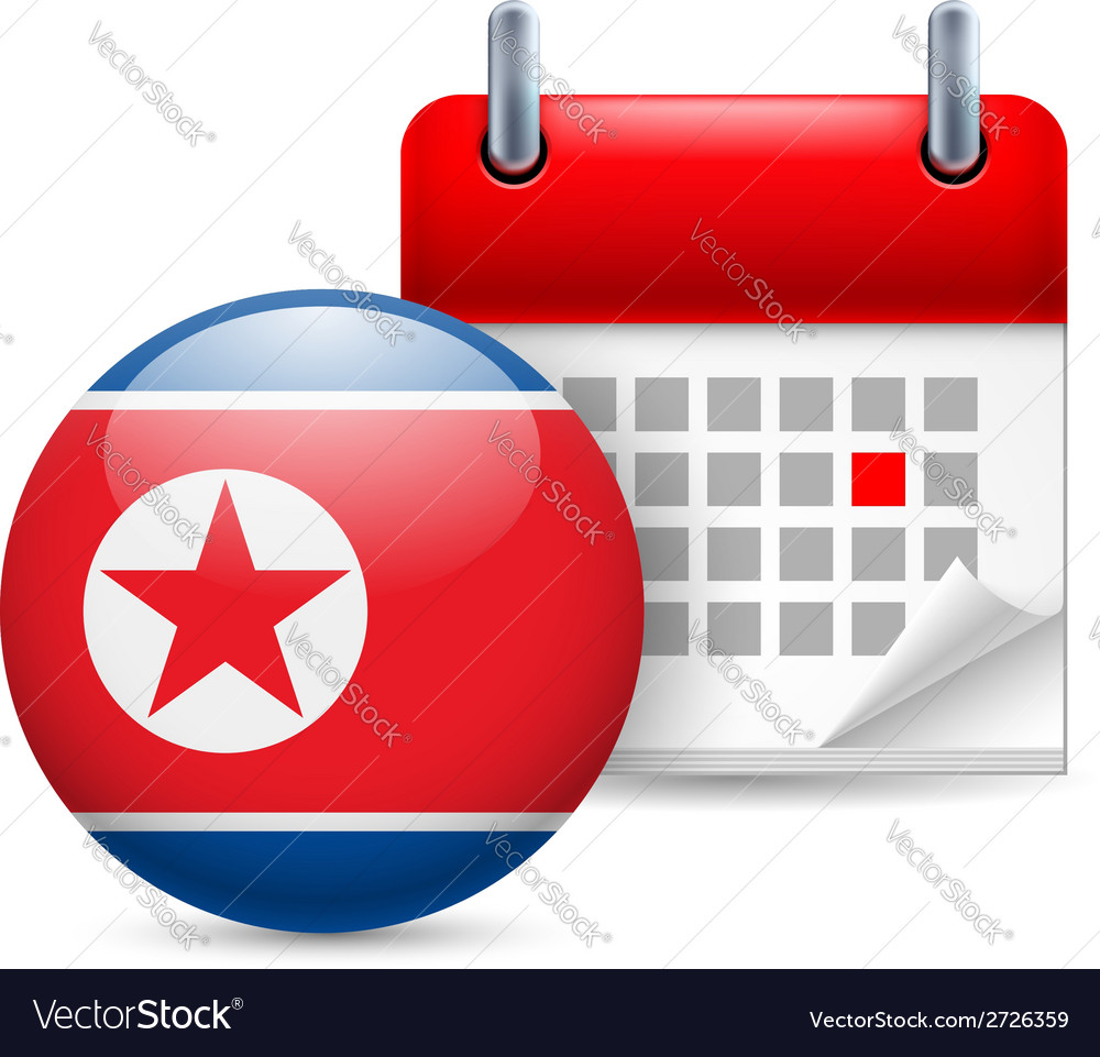 Icon of national day in north korea vector | Price: 1 Credit (USD $1)