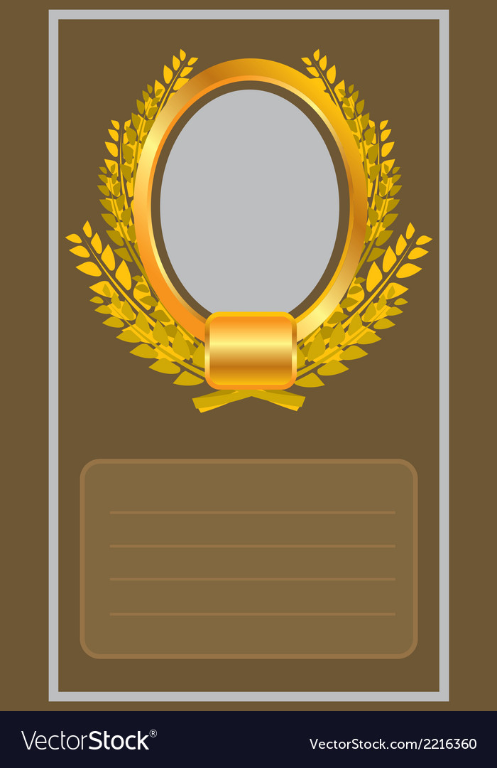 Plate with vignette vector   Price: 1 Credit (USD $1)