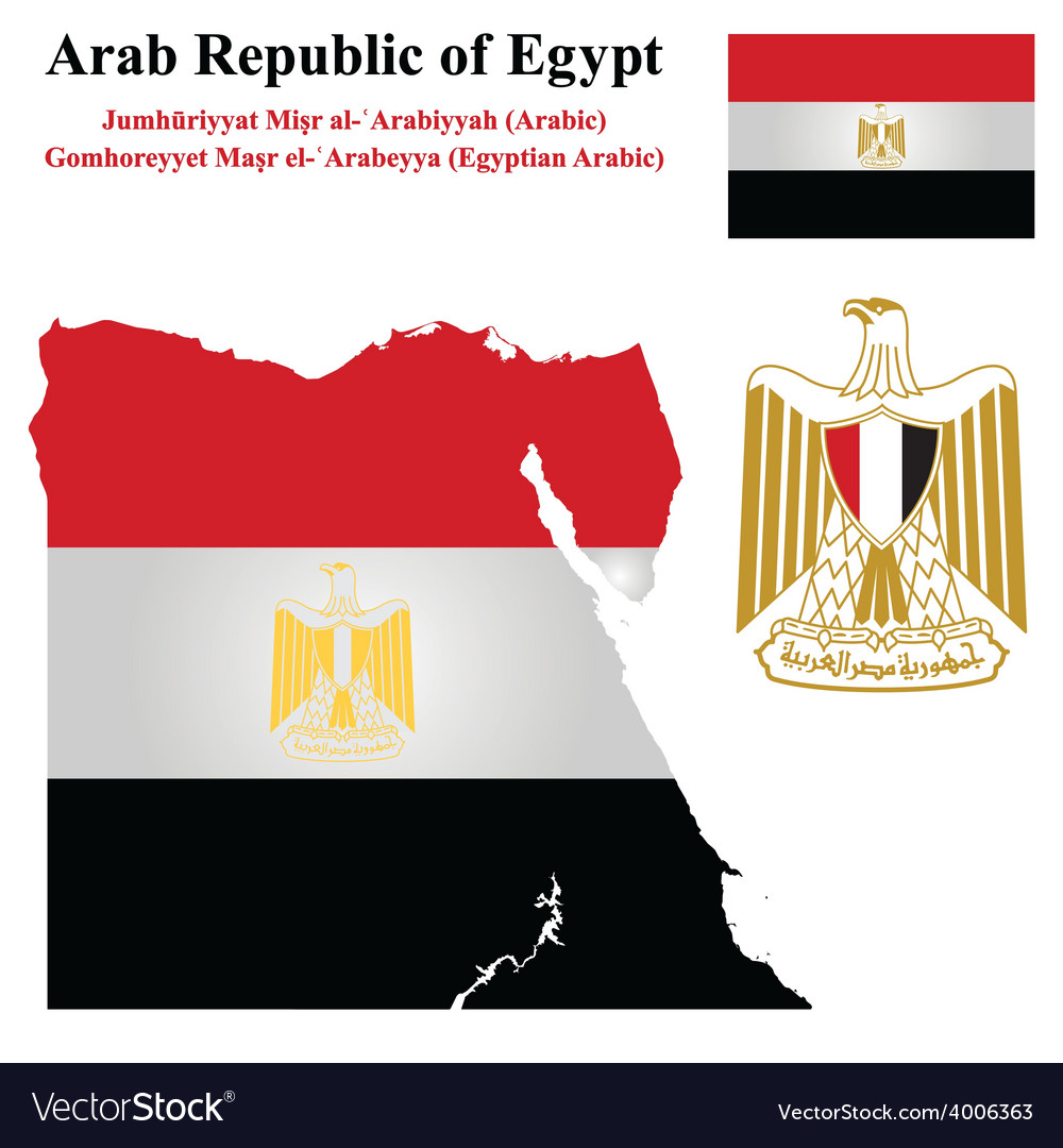 Egyptian flag vector | Price: 1 Credit (USD $1)
