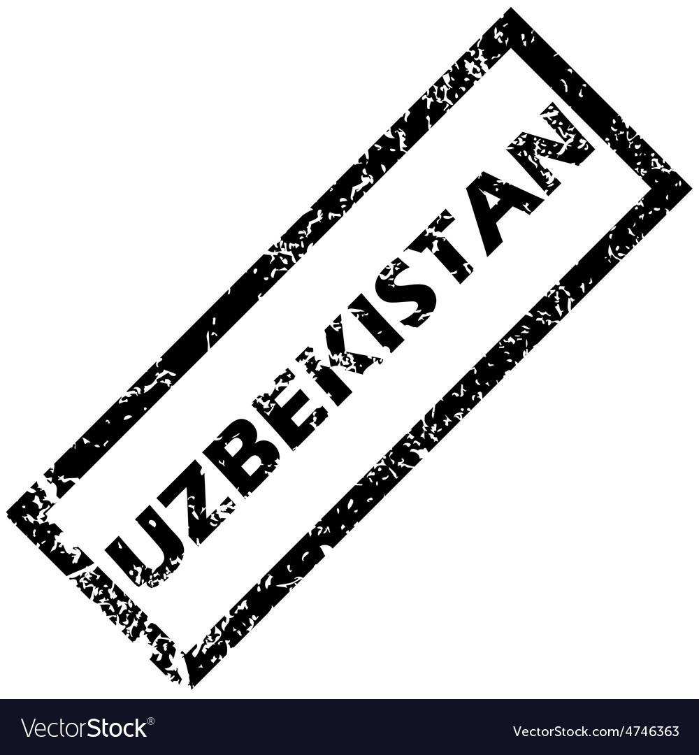Uzbekistan stamp vector | Price: 1 Credit (USD $1)