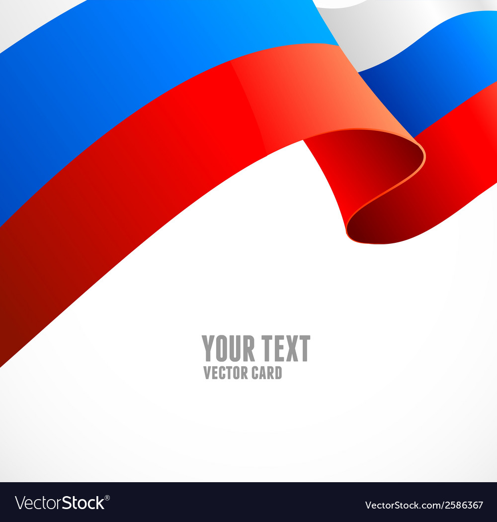 Russian flag border on white vector | Price: 1 Credit (USD $1)
