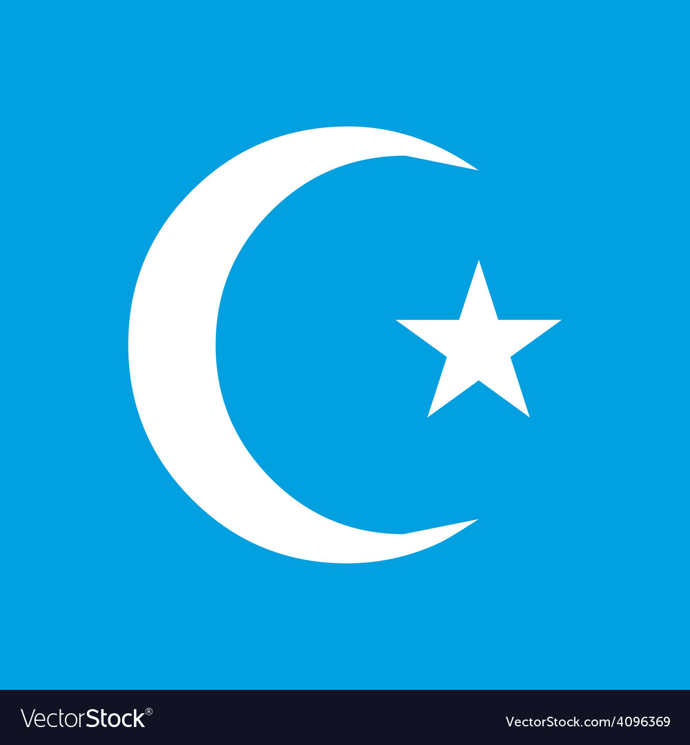 Islam white icon vector | Price: 1 Credit (USD $1)