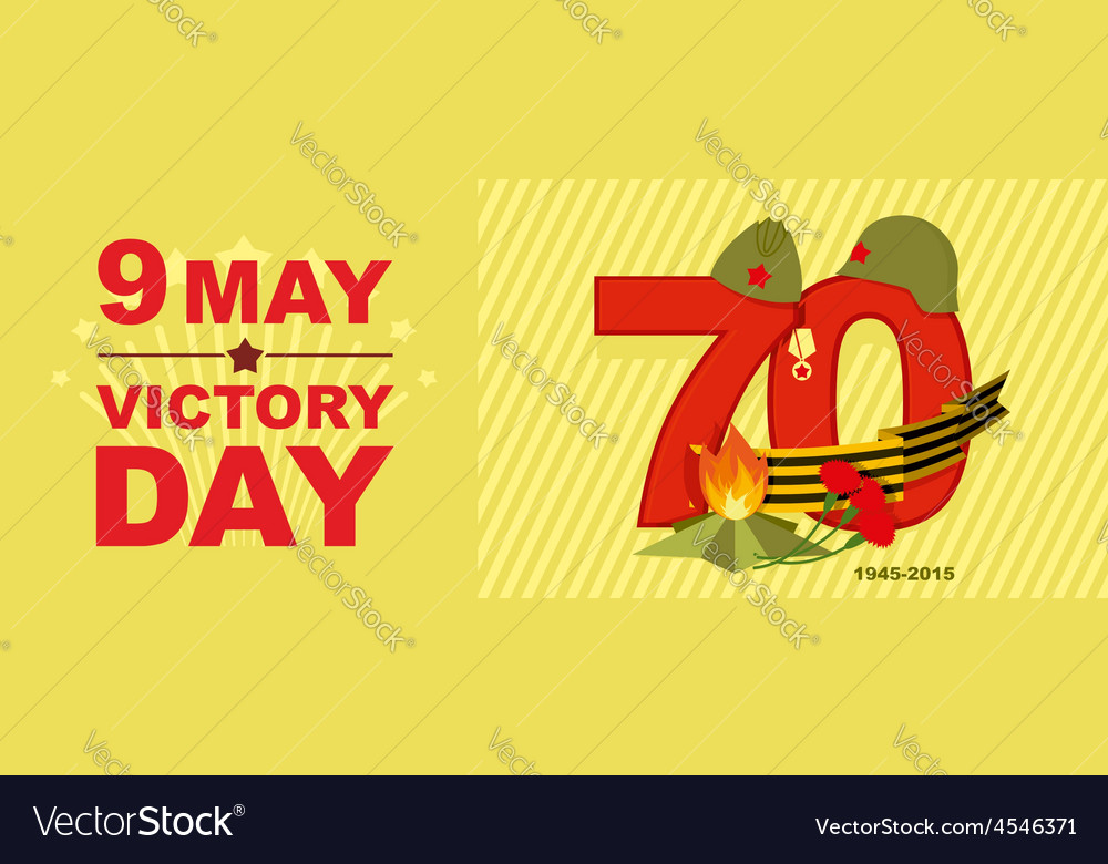 9 may victory day banner vector | Price: 1 Credit (USD $1)