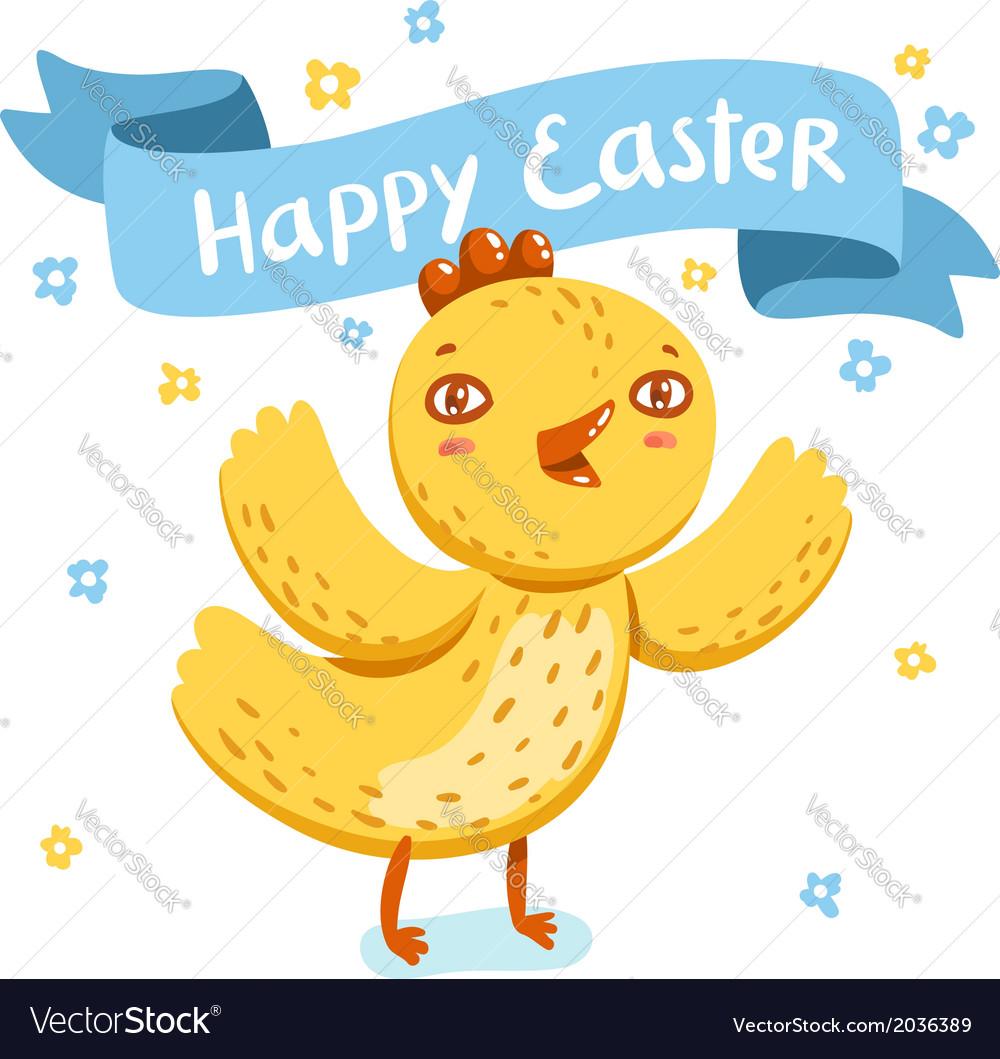 Easter nestling vector | Price: 1 Credit (USD $1)