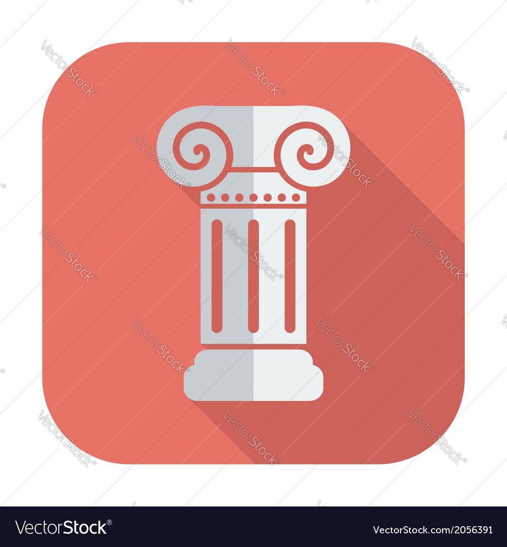 Column single icon vector | Price: 1 Credit (USD $1)
