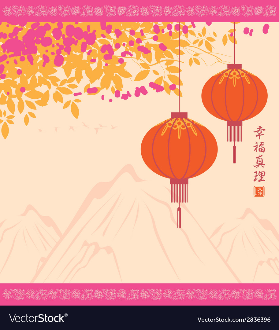 China lantern vector | Price: 1 Credit (USD $1)
