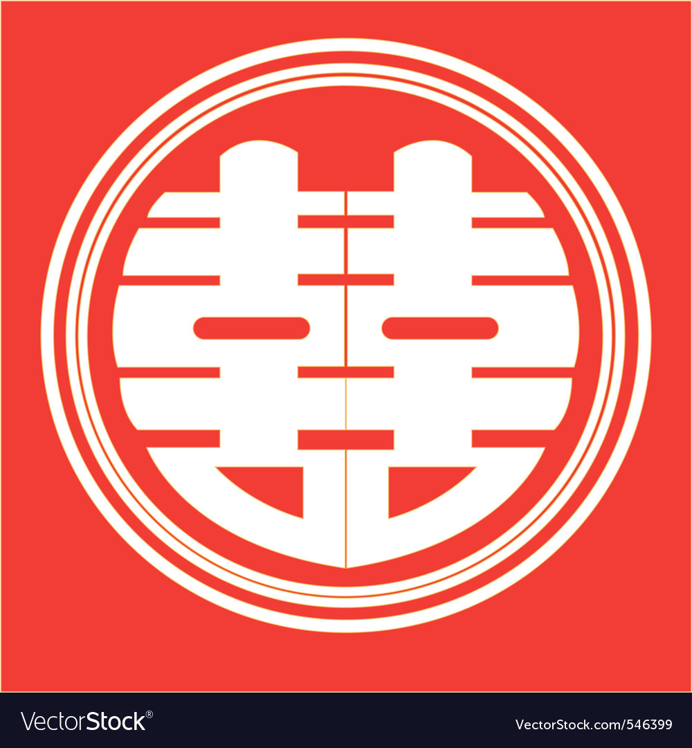 Chinese double happiness vector | Price: 1 Credit (USD $1)