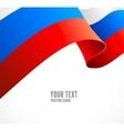Russian flag border on white vector
