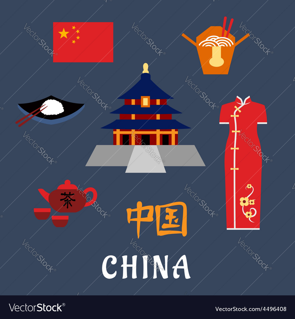 China flat travel icons symbols and elements vector | Price: 1 Credit (USD $1)