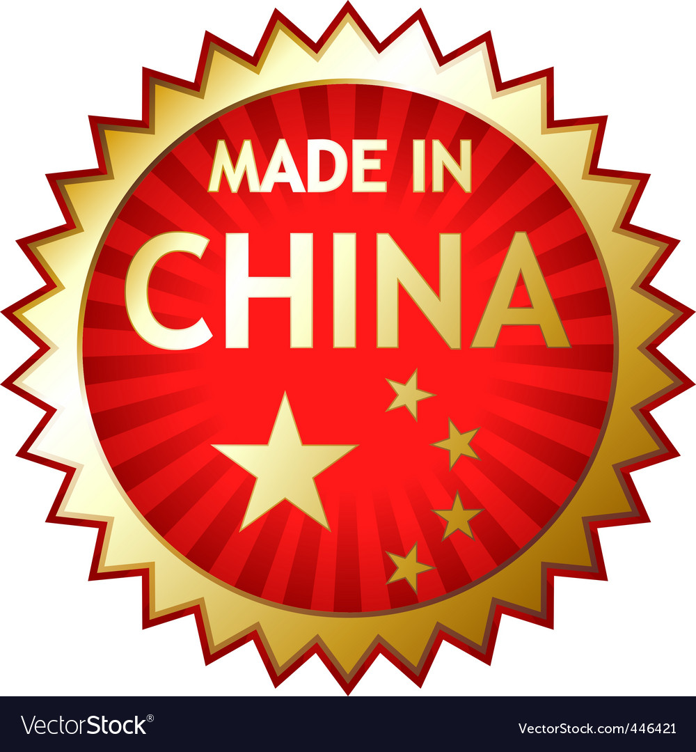 Rubber stamp made in china vector | Price: 1 Credit (USD $1)