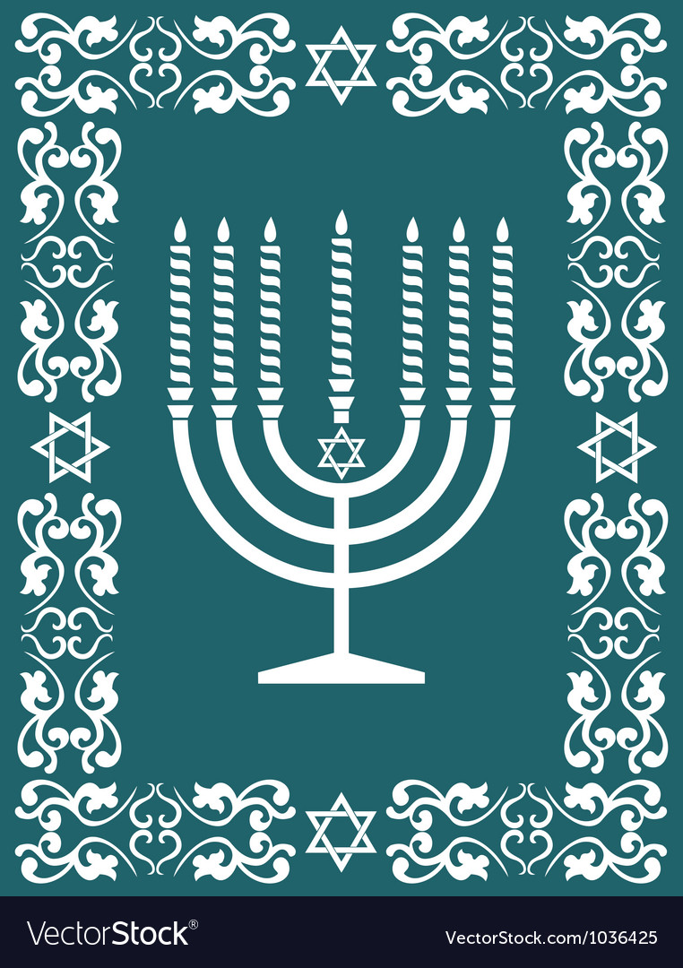 Jewish hanukkah menorah - holiday design vector | Price: 1 Credit (USD $1)