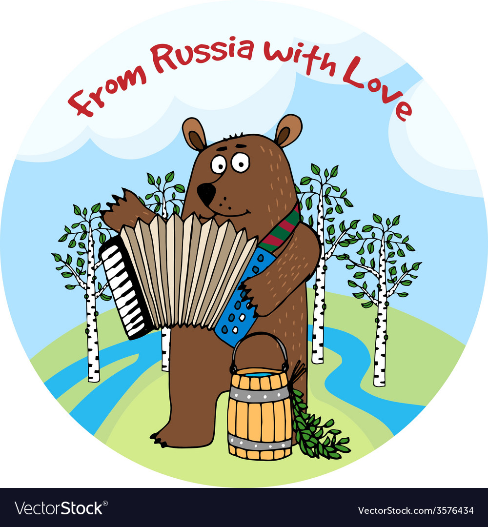 From russia with love emblem or badge vector | Price: 1 Credit (USD $1)