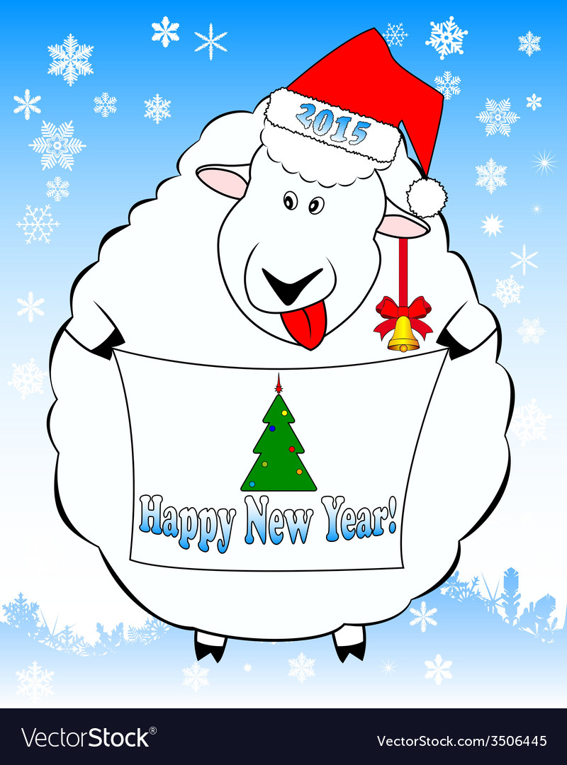 New year lamb 2016 vector | Price: 1 Credit (USD $1)