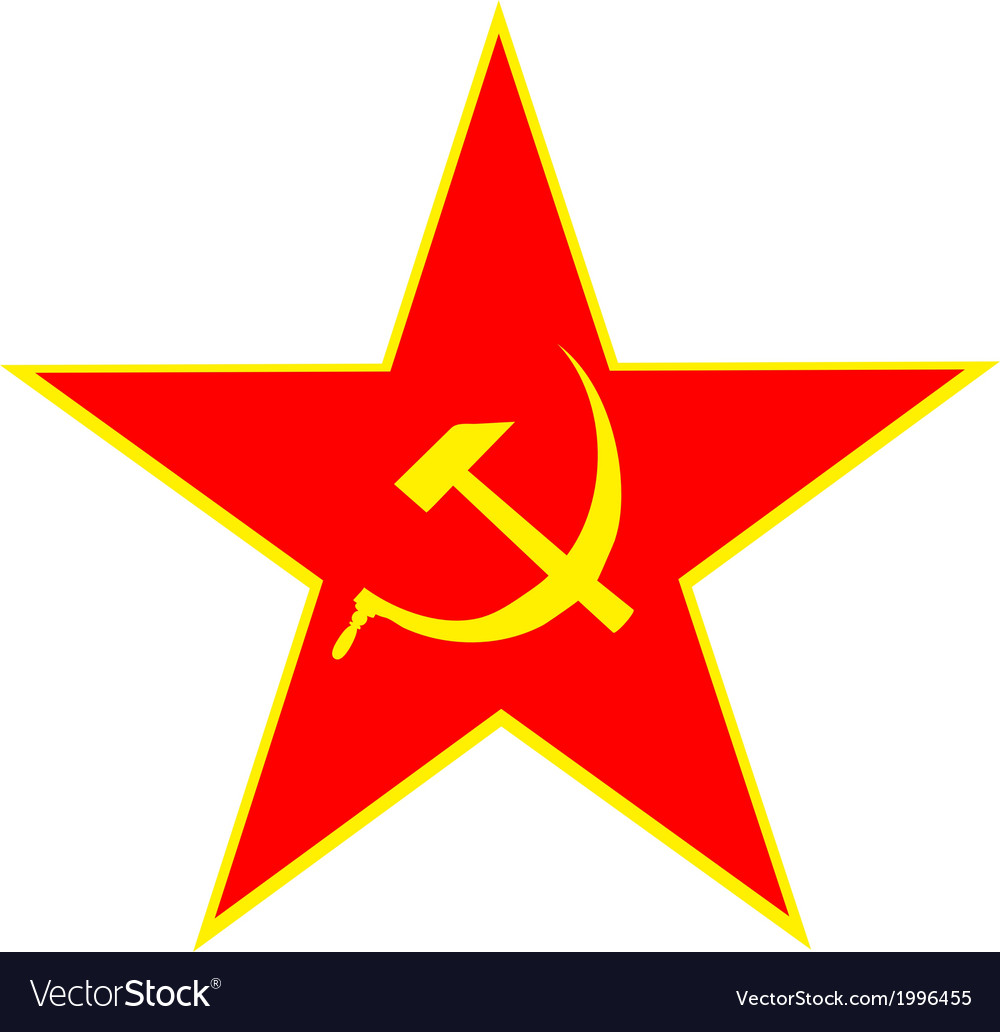 Communist red star vector | Price: 1 Credit (USD $1)