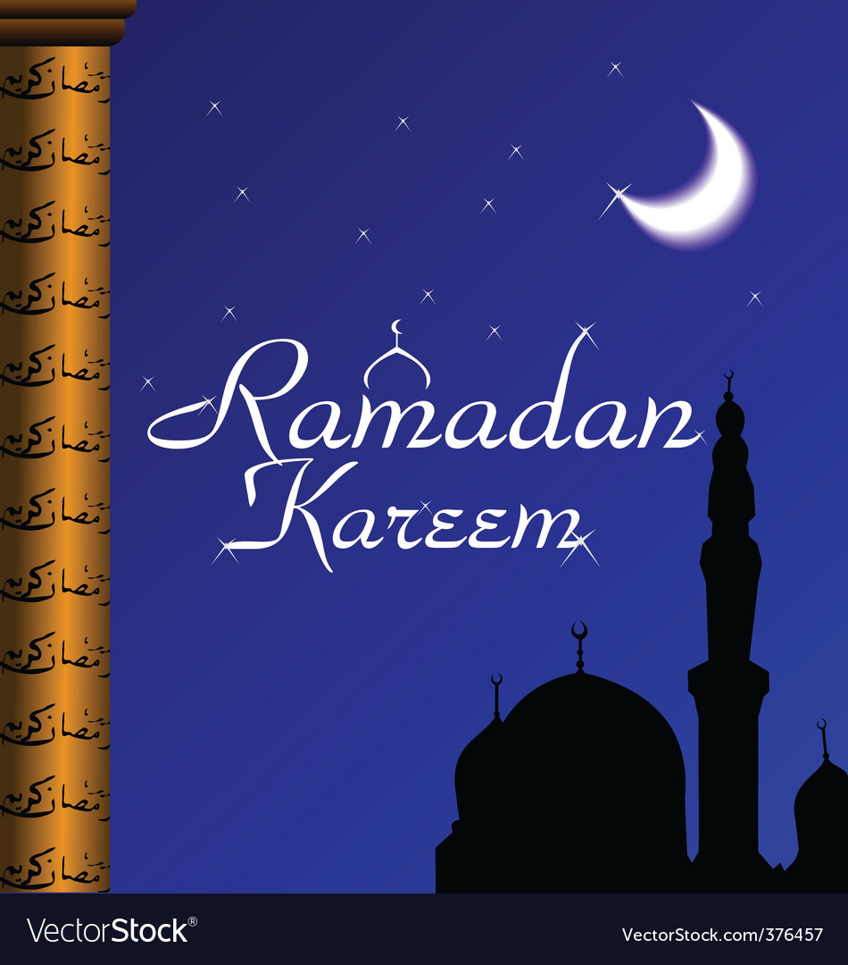 Ramadan card vector | Price: 1 Credit (USD $1)
