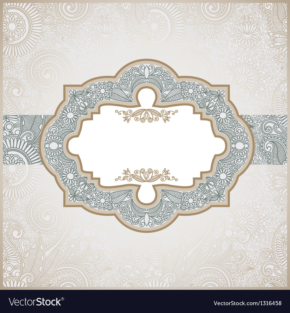 Hand draw ornate floral vintage template vector | Price: 1 Credit (USD $1)