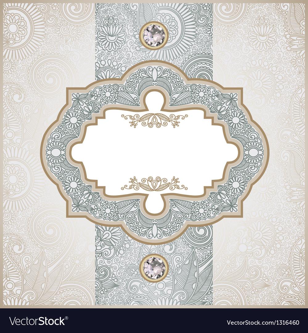 Ornate floral vintage template vector | Price: 1 Credit (USD $1)