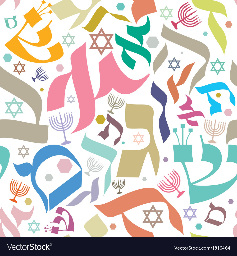 Hebrew seamless pattern pastel vector | Price: 1 Credit (USD $1)