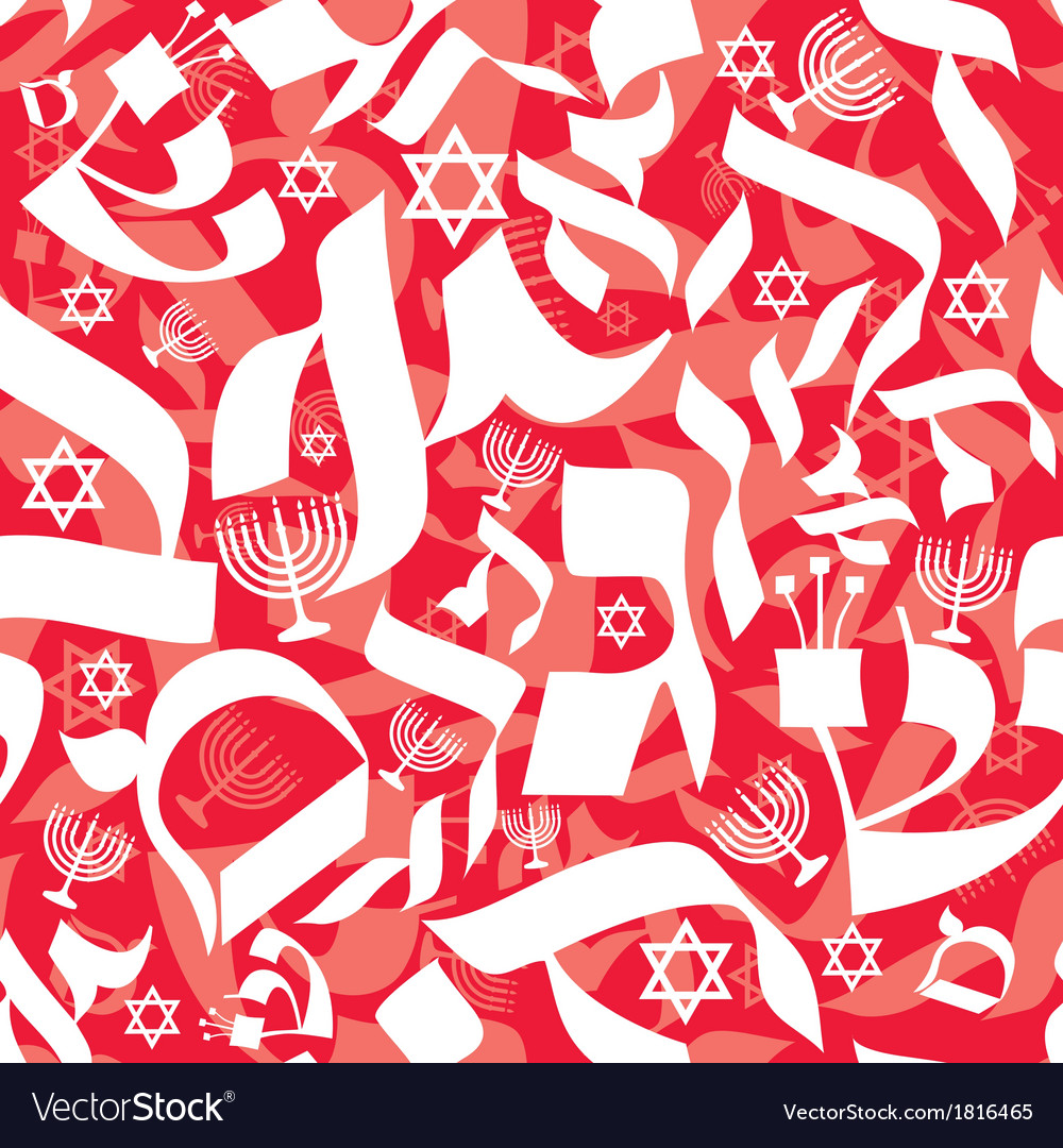 Hebrew seamless pattern red white vector | Price: 1 Credit (USD $1)