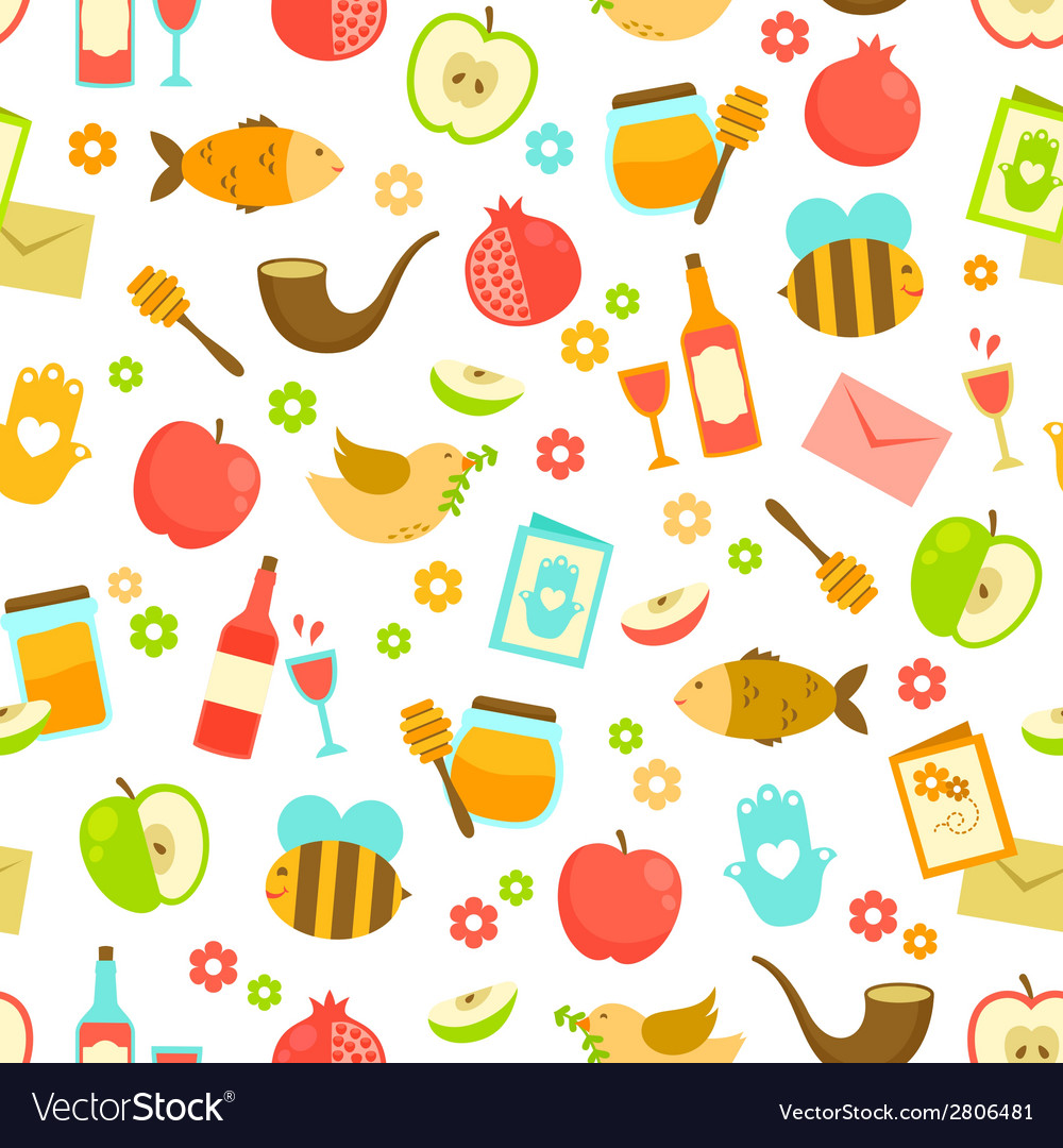 Colorful pattern for rosh hashanah vector | Price: 1 Credit (USD $1)