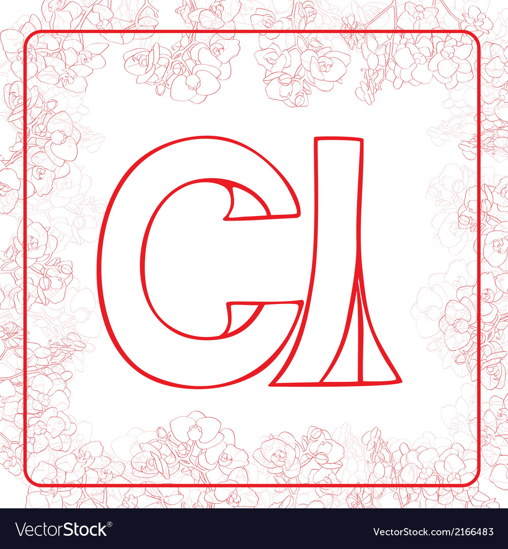 Ci monogram vector | Price: 1 Credit (USD $1)