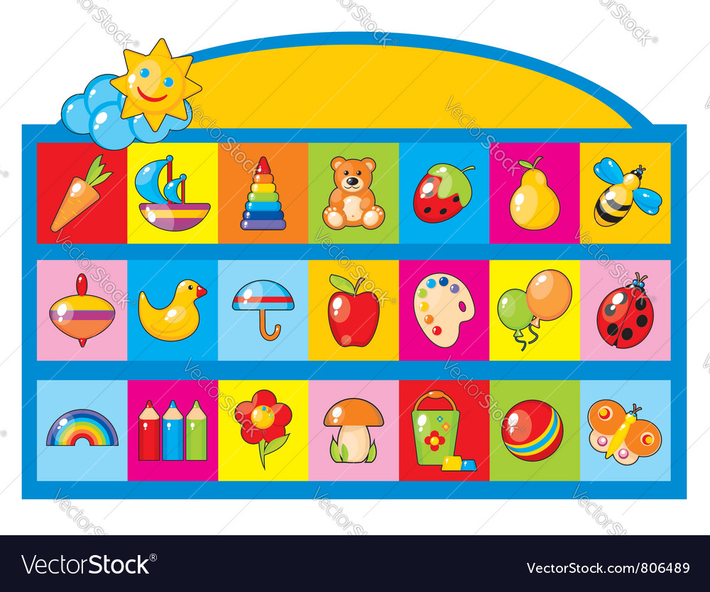 Kindergarten toys vector | Price: 3 Credit (USD $3)