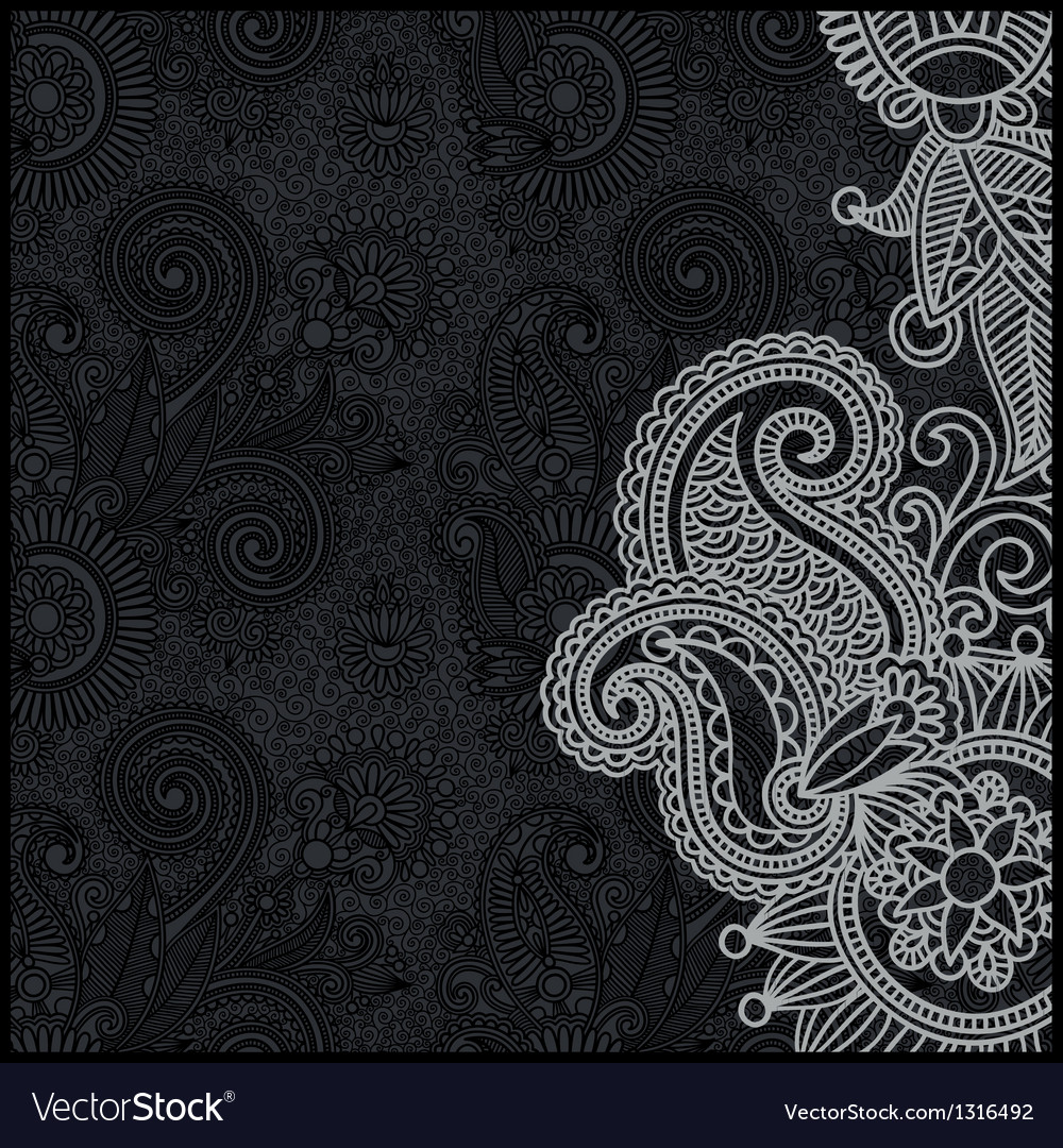 Ornate black and white floral pattern vector | Price: 1 Credit (USD $1)