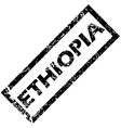 Ethiopia stamp vector