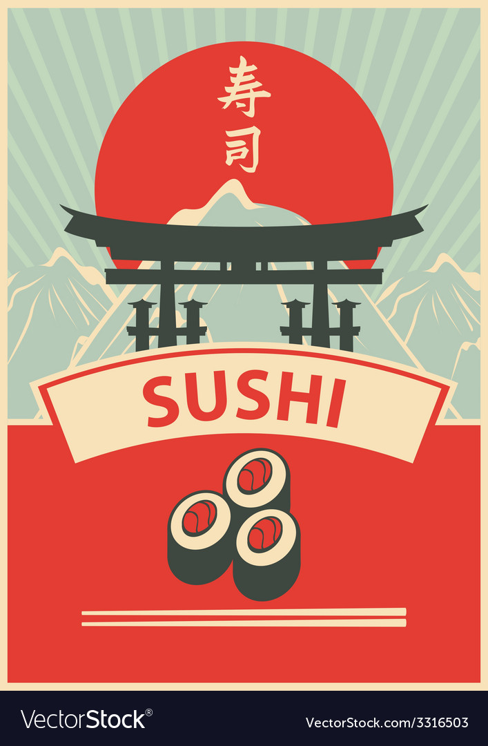 Sushi menu vector | Price: 1 Credit (USD $1)