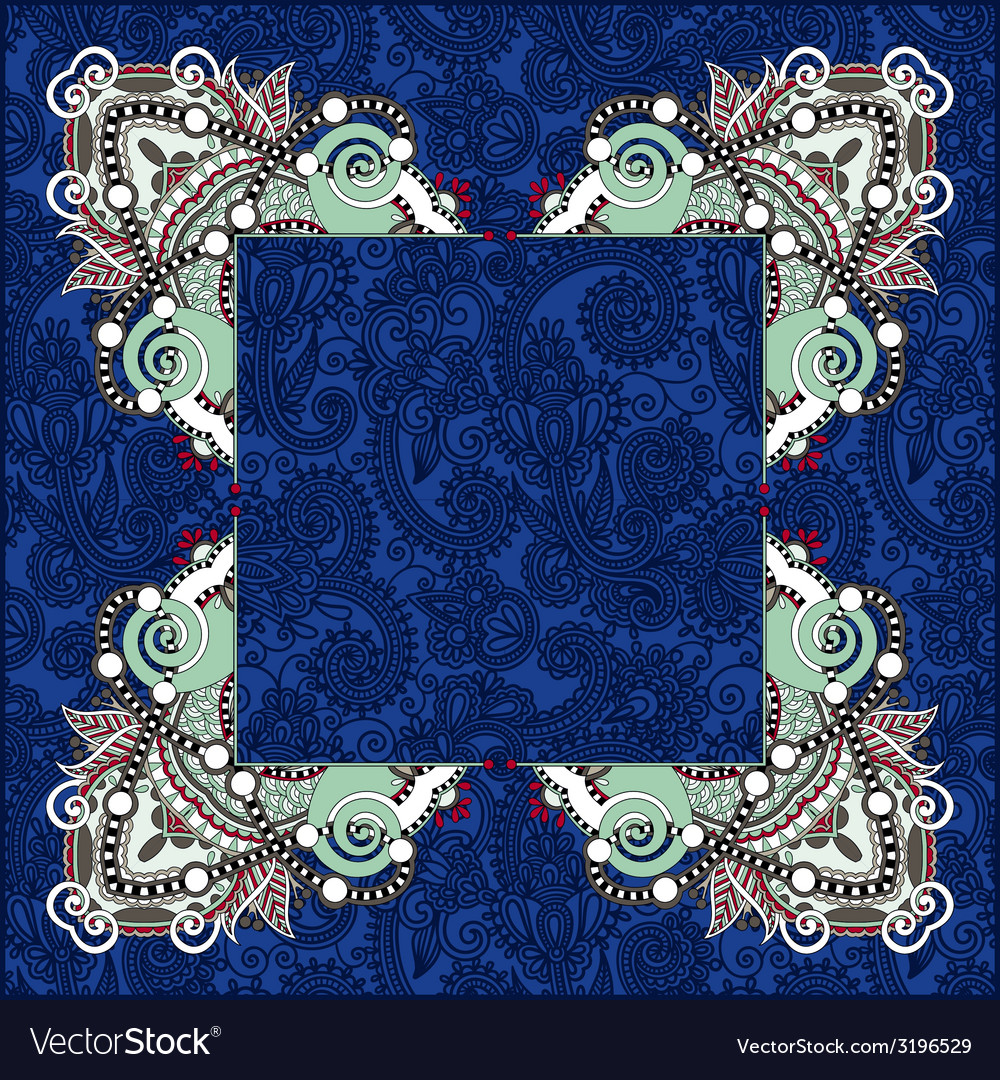 Floral frame ethnic ukrainian ornament on paisley vector   Price: 1 Credit (USD $1)