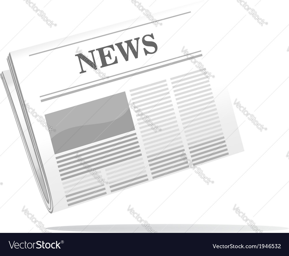 Folded newspaper icon with news header vector | Price: 1 Credit (USD $1)