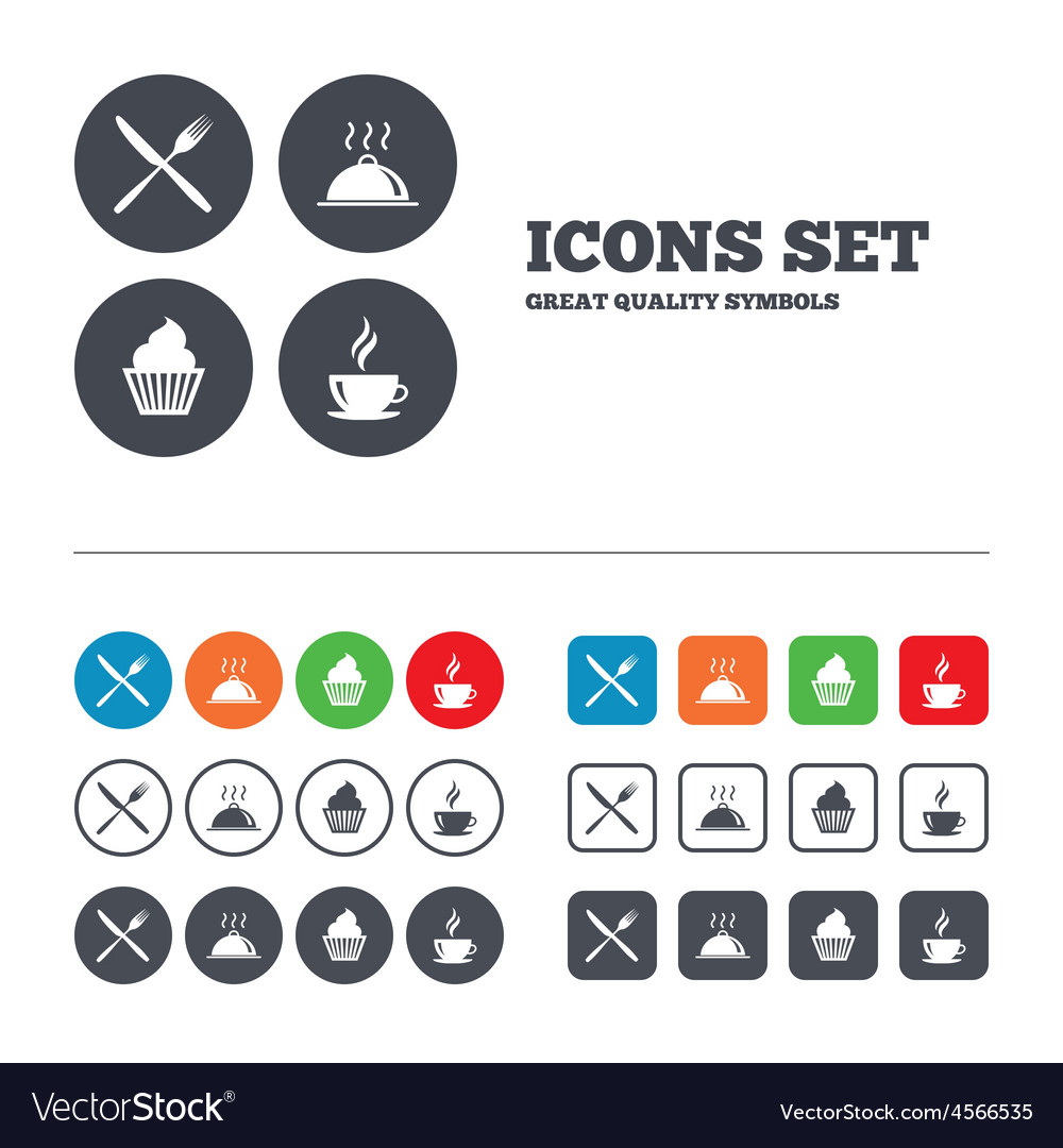 Food icons muffin cupcake symbol fork knife vector | Price: 1 Credit (USD $1)