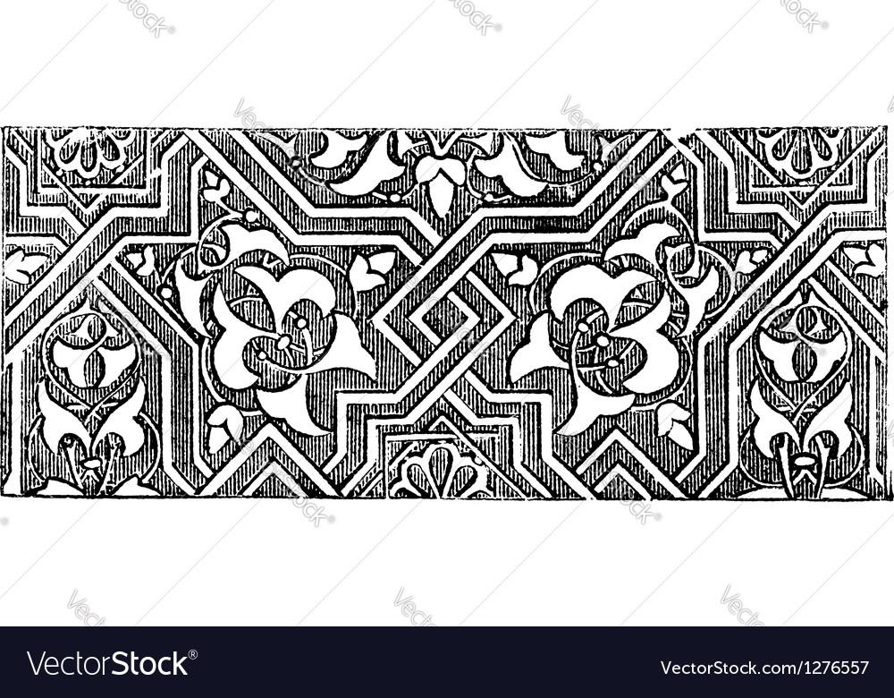 Arabesque pattern engraving vector | Price: 1 Credit (USD $1)
