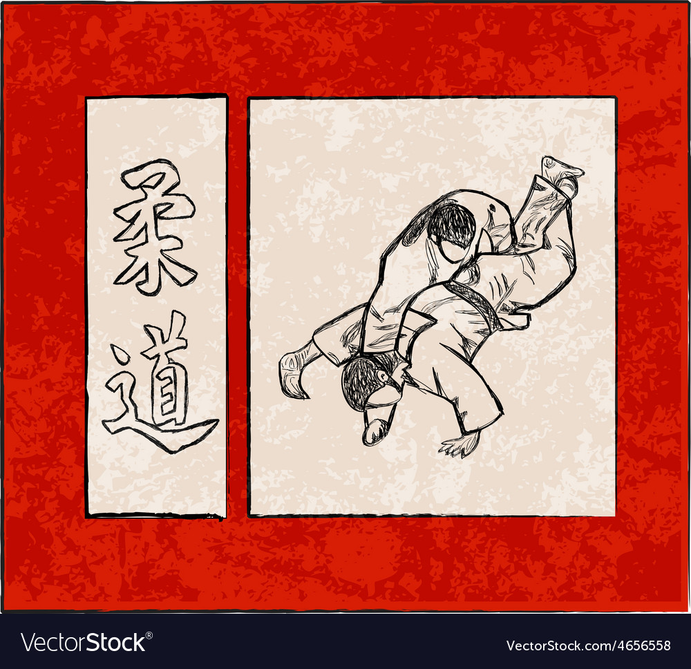 Third judo fight stage five vector | Price: 1 Credit (USD $1)