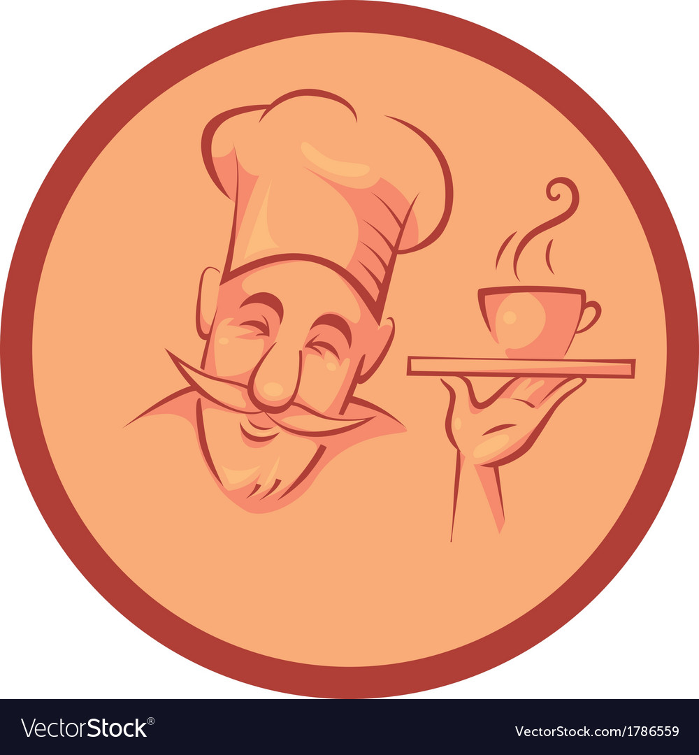 Chef cook in frame vector | Price: 1 Credit (USD $1)