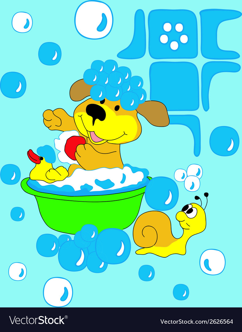 Dog bathing with a duck in the pelvis vector | Price: 1 Credit (USD $1)