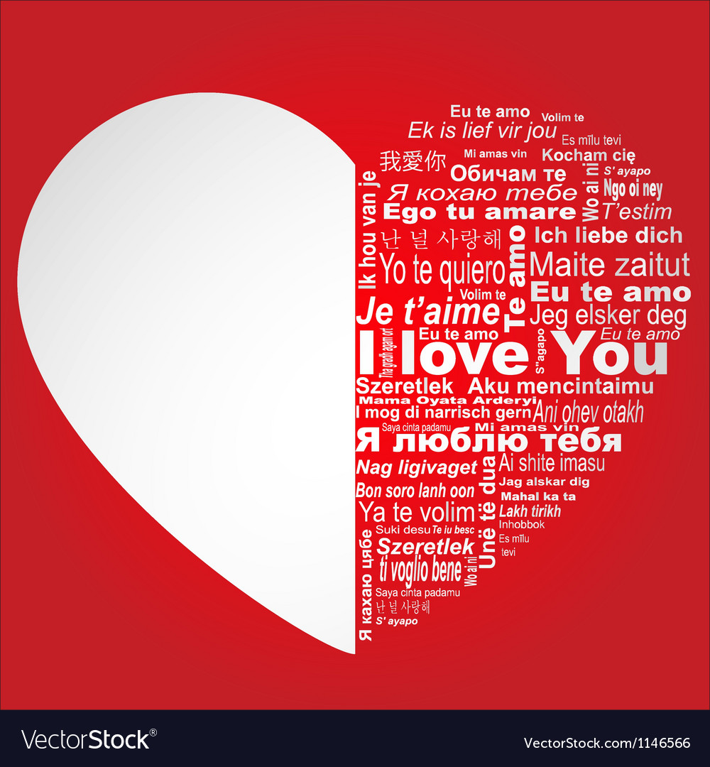 I love you in all languages vector | Price: 1 Credit (USD $1)