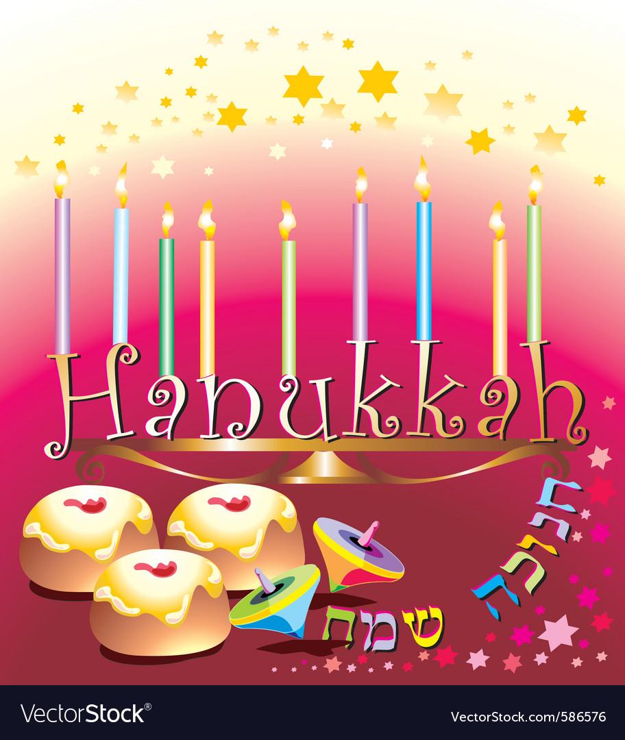 Hanukkah vector | Price: 1 Credit (USD $1)