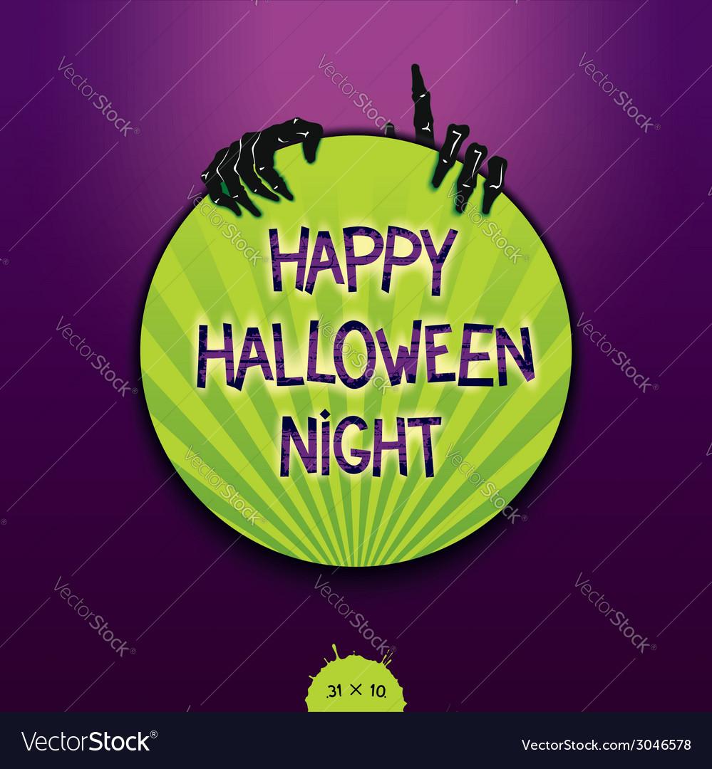 Halloween label vector | Price: 1 Credit (USD $1)