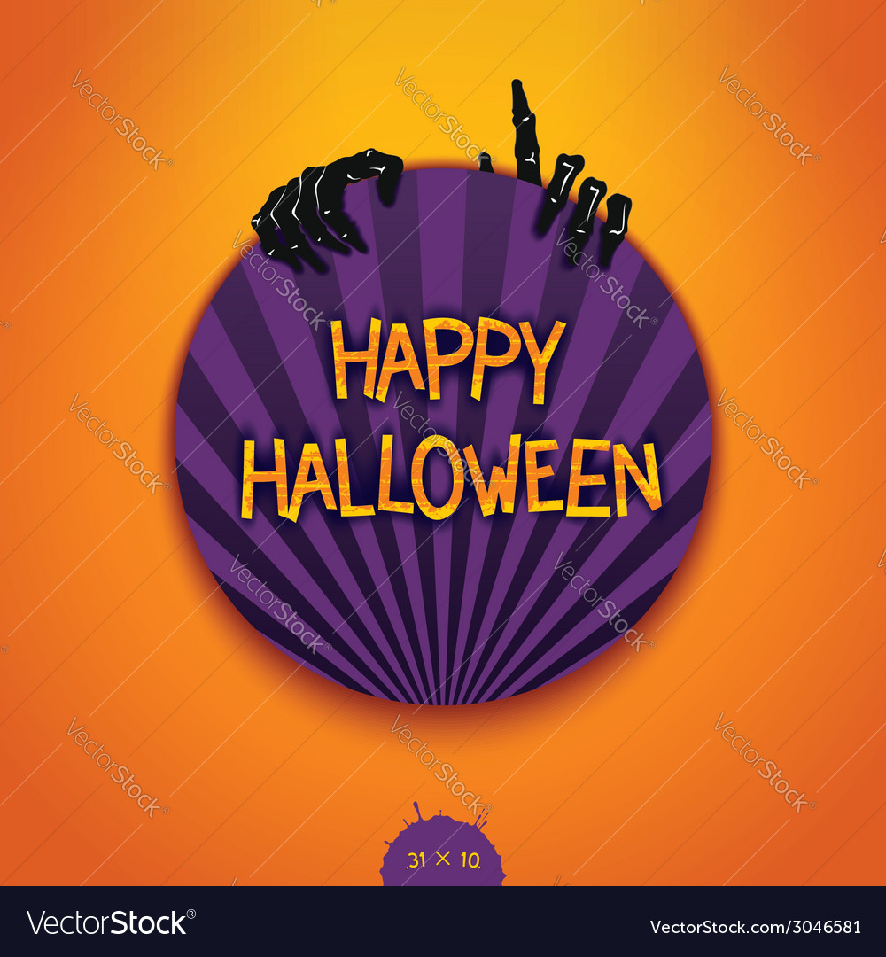 Halloween label with scary story vector | Price: 1 Credit (USD $1)